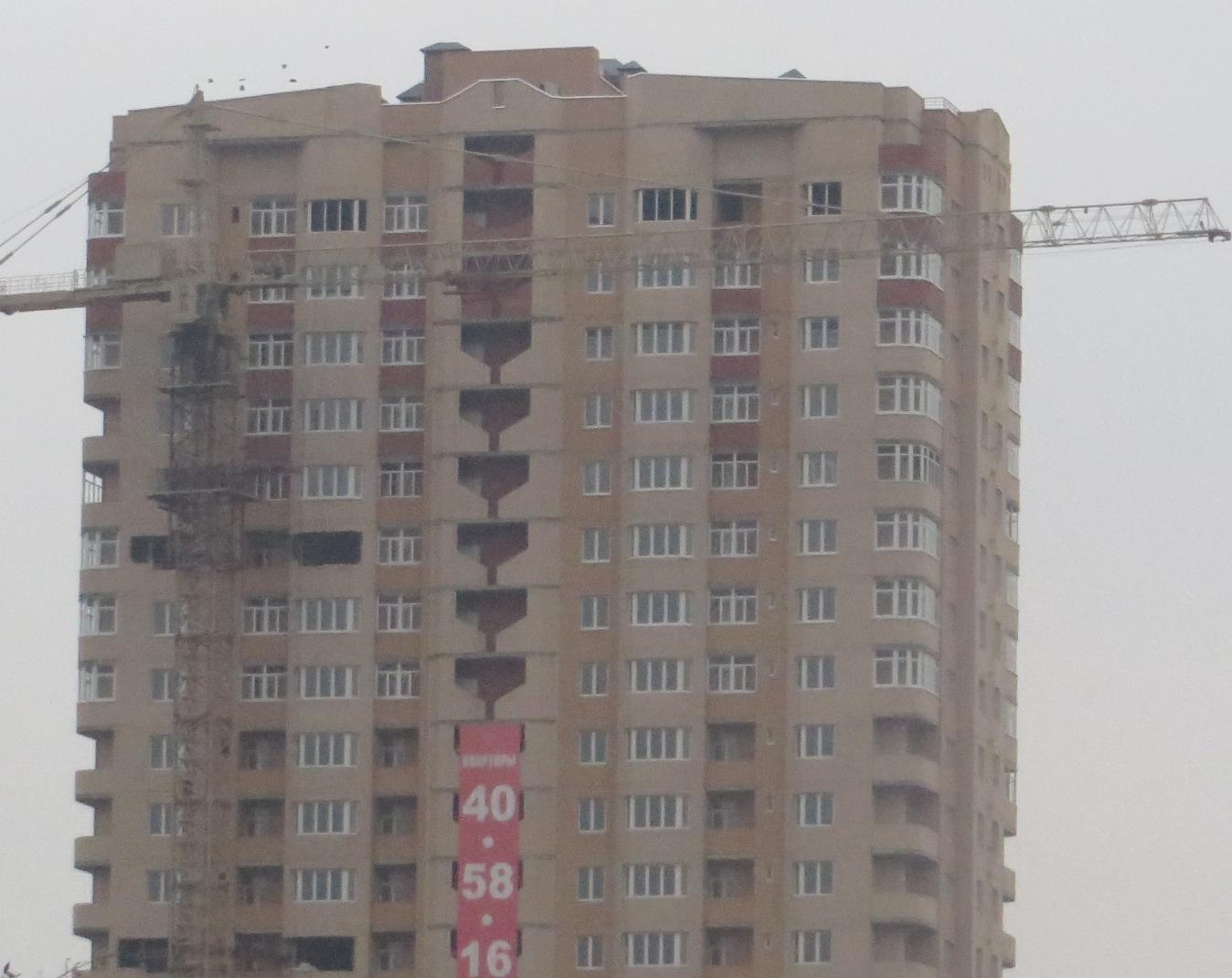 Жилой дом по ул. Демонстрации