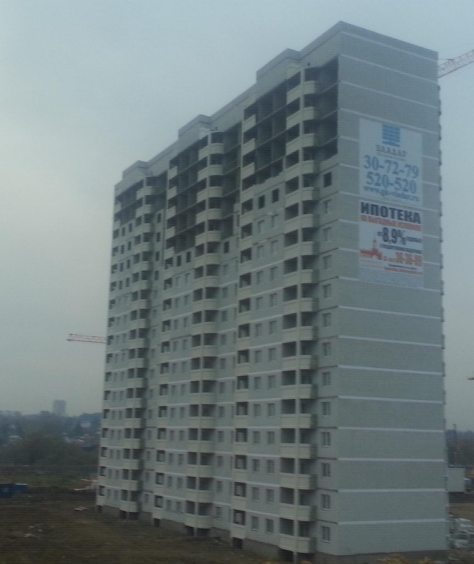 ЖК Московский по ул. Павшинский мост