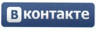 Сообщество жильцов ЖК Парковый застройщика ООО Стройкомплект вконтакте