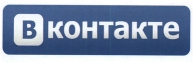 Сообщество жильцов жилого дома по улице Демонстрации г. Тулы вконтакте