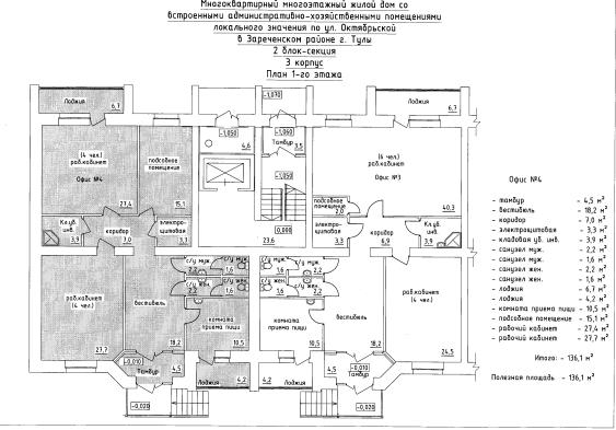 Планировка 3-го корпуса ЖК ул. Октябрьская г. Тула