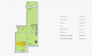 Планировка однокомнатной квартиры 26,95 м2 ЖК ПЕТРОВСКИЙ КВАРТАЛ