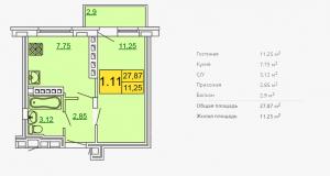 Планировка однокомнатной квартиры 27,87 м2 ЖК ПЕТРОВСКИЙ КВАРТАЛ