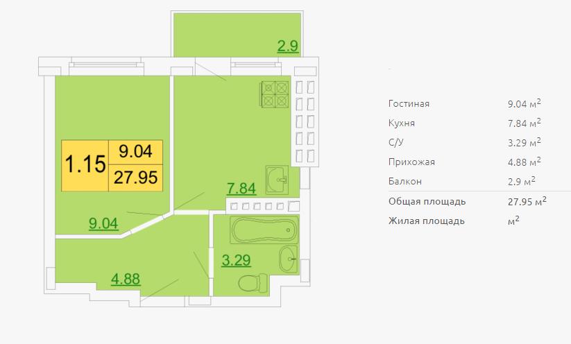 Планировка однокомнатной квартиры 27,95 м2 ЖК ПЕТРОВСКИЙ КВАРТАЛ