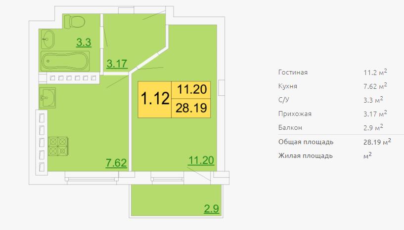 Планировка однокомнатной квартиры 28,19 м2 ЖК ПЕТРОВСКИЙ КВАРТАЛ