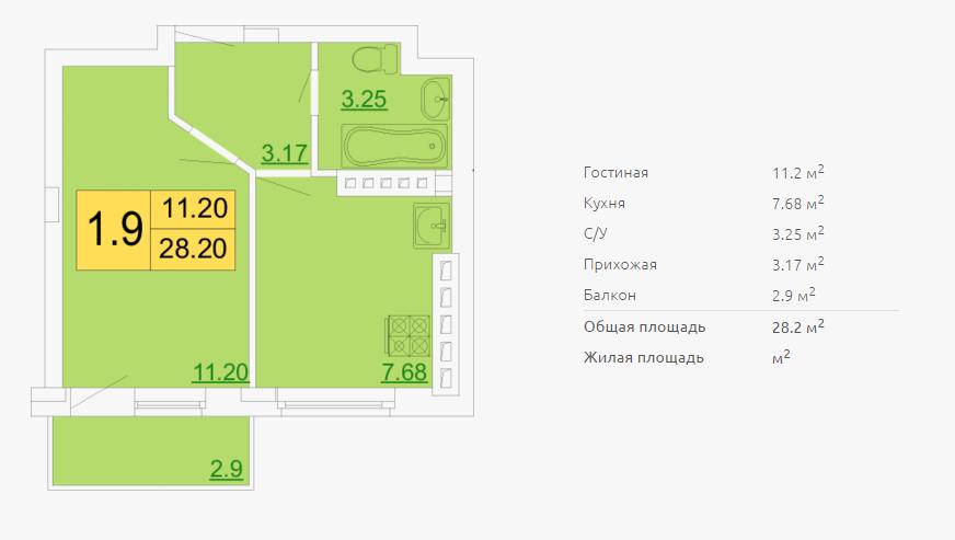 Планировка однокомнатной квартиры 28,20 м2 ЖК ПЕТРОВСКИЙ КВАРТАЛ