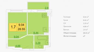 Планировка однокомнатной квартиры 28,55 м2 ЖК ПЕТРОВСКИЙ КВАРТАЛ