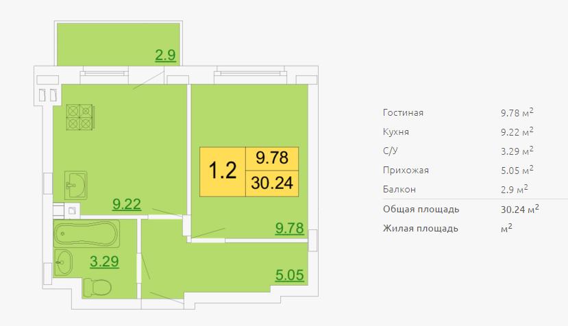 Планировка однокомнатной квартиры 30,24 м2 ЖК ПЕТРОВСКИЙ КВАРТАО