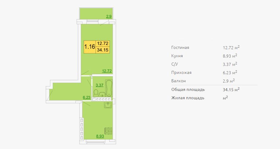 Планировка однокомнатной квартиры 34,15 м2 ЖК ПЕТРОВСКИЙ КВАРТАЛ