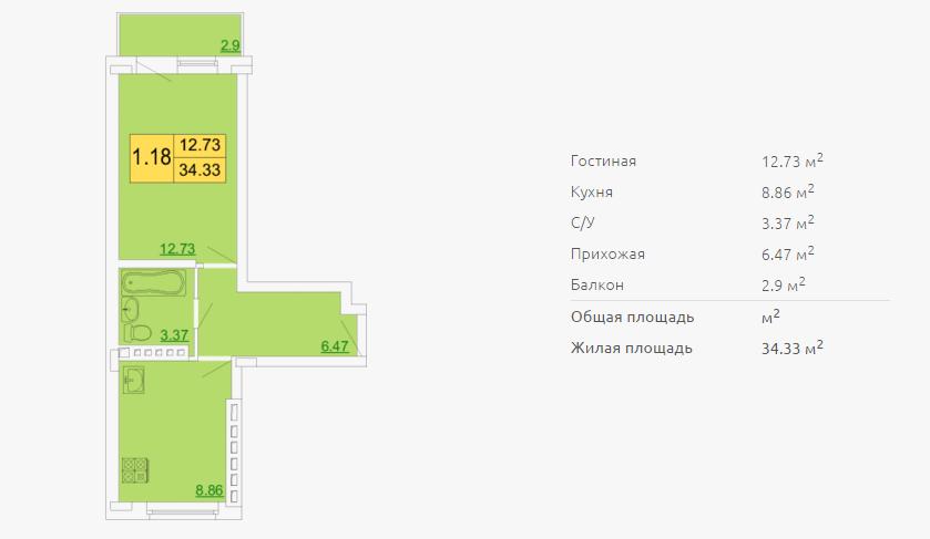 Планировка однокомнатной квартиры 34,33 м2 ЖК ПЕТРОВСКИЙ КВАРТАЛ