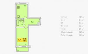 Планировка однокомнатной квартиры 34,50 м2 ЖК ПЕТРОВСКИЙ КВАРТАЛ
