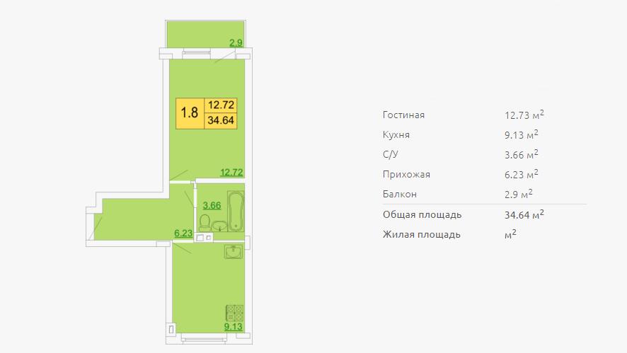 Планировка однокомнатной квартиры 34,64 м2 ЖК ПЕТРОВСКИЙ КВАРТАЛ
