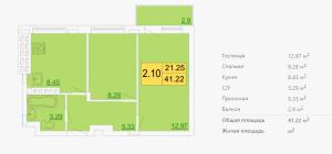Планировка двухкомнатной квартиры 41,22 м2 ЖК ПЕТРОВСКИЙ КВАРТАЛ