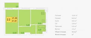 Планировка однокомнатной квартиры 34,81 м2 ЖК ПЕТРОВСКИЙ КВАРТАЛ