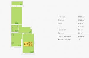 Планировка двухкомнатной квартиры 47,96 м2 ЖК ПЕТРОВСКИЙ КВАРТАЛ