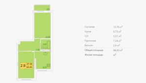 Планировка двухкомнатной квартиры 50,25 м2 ЖК ПЕТРОВСКИЙ КВАРТАЛ