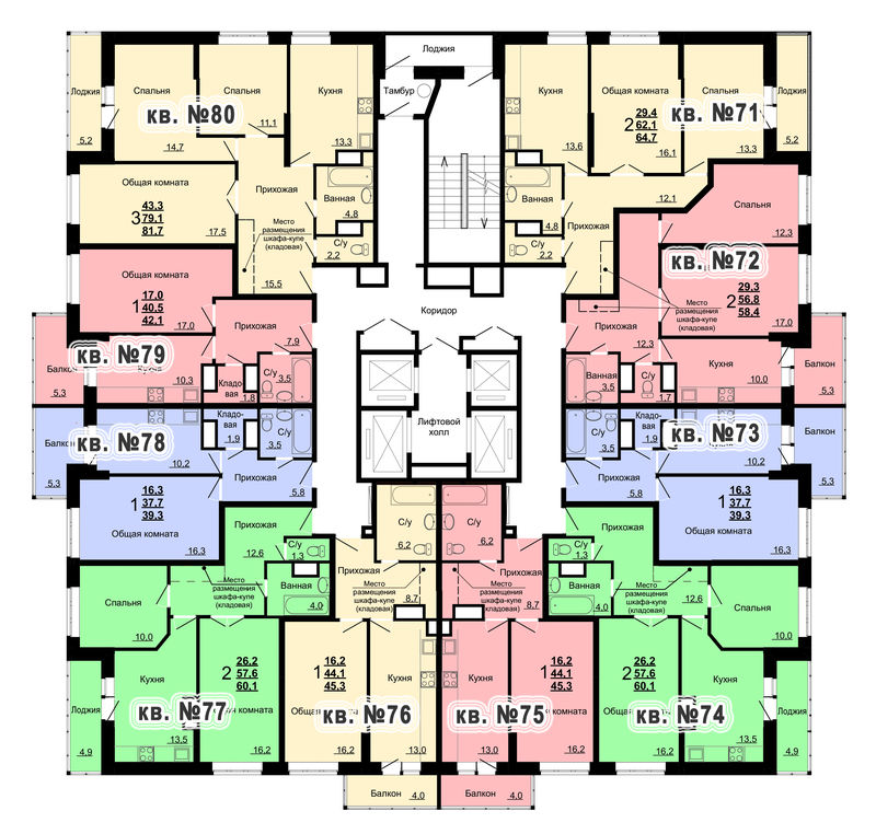 Планировка 8-го этажа 1-го дома ЖК Парковый по ул. Болдина