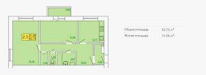 Планировка квартиры в форплексе 62,75 м2 ЖК Петровский квартал