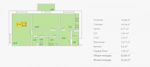Планировка квартиры в форплексе 62,80 м2 ЖК Петровский квартал