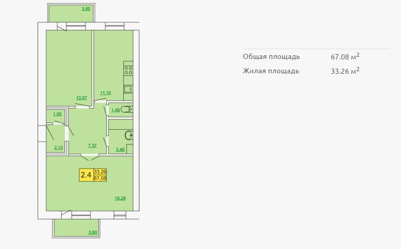 Планировка квартиры в форплексе 67,08 м2 ЖК Петровский квартал