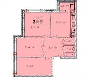 Планировка трехкомнатной квартиры ЖК ПАВЛОВ по улице Академика Павлова города Тулы