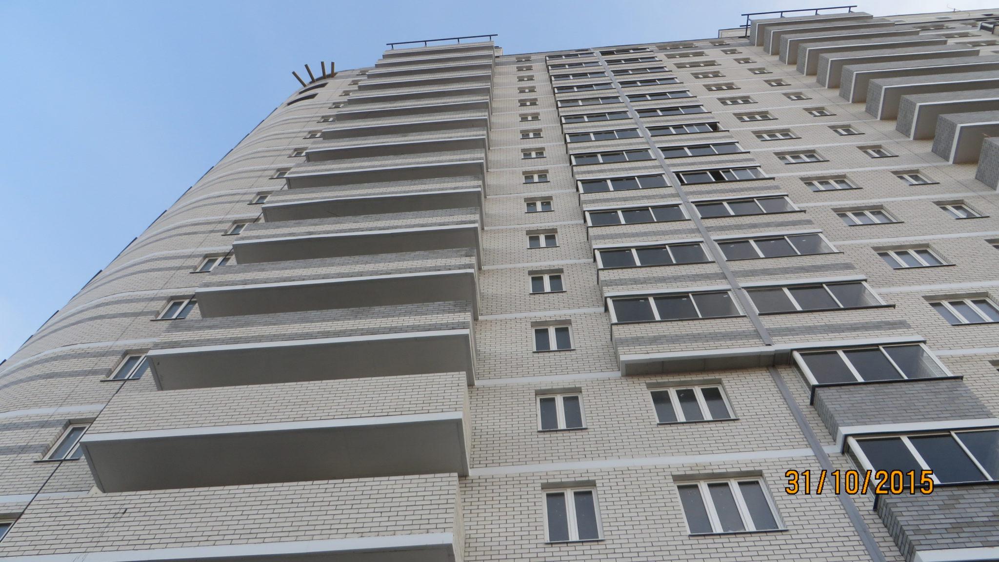 Фотографии домов по улице Макаренко г. Тулы. ООО МАКстрой