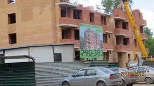 Фотографии дома по улице Глинки 5 г. Тула. ООО ИКС