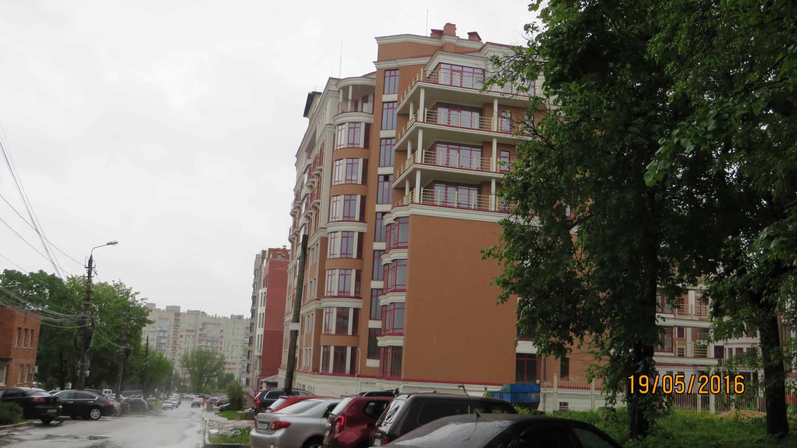 Фото домов по улице Софьи Перовской г. Тулы. ЖК АристократЪ. ООО АристократЪ