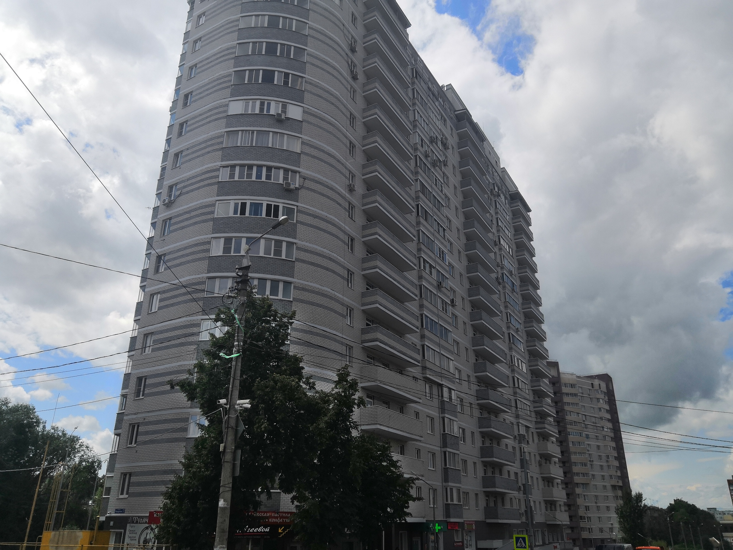 Фотографии домов ЖК МАКАРЕНКО по улице Макаренко 7 г. Тула. ООО МАКстрой