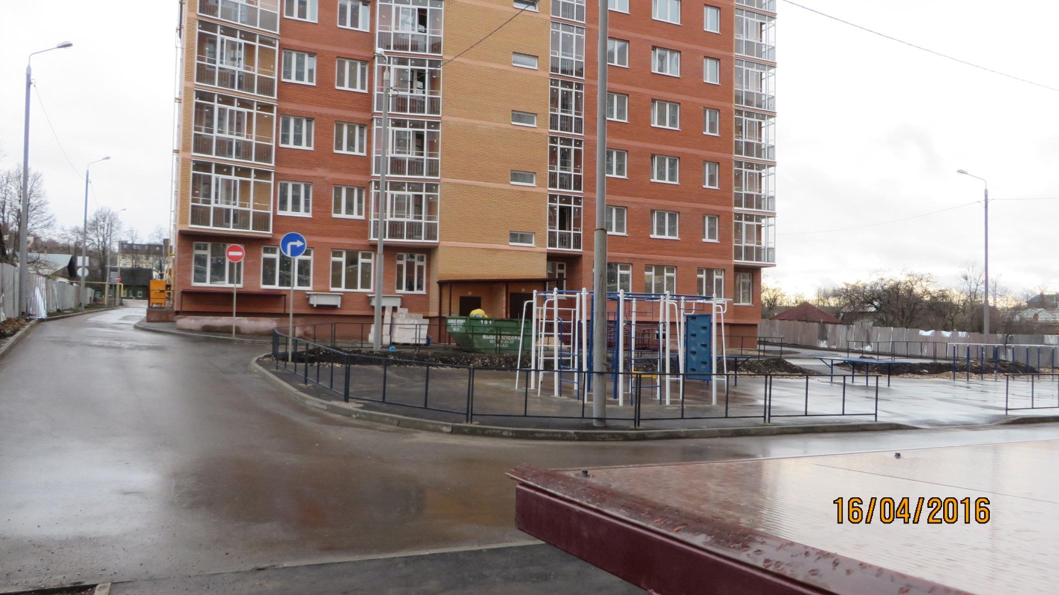 Фотографии домов ЖК Премьера по улице Октябрьская г. Тула. ГК Новый город.