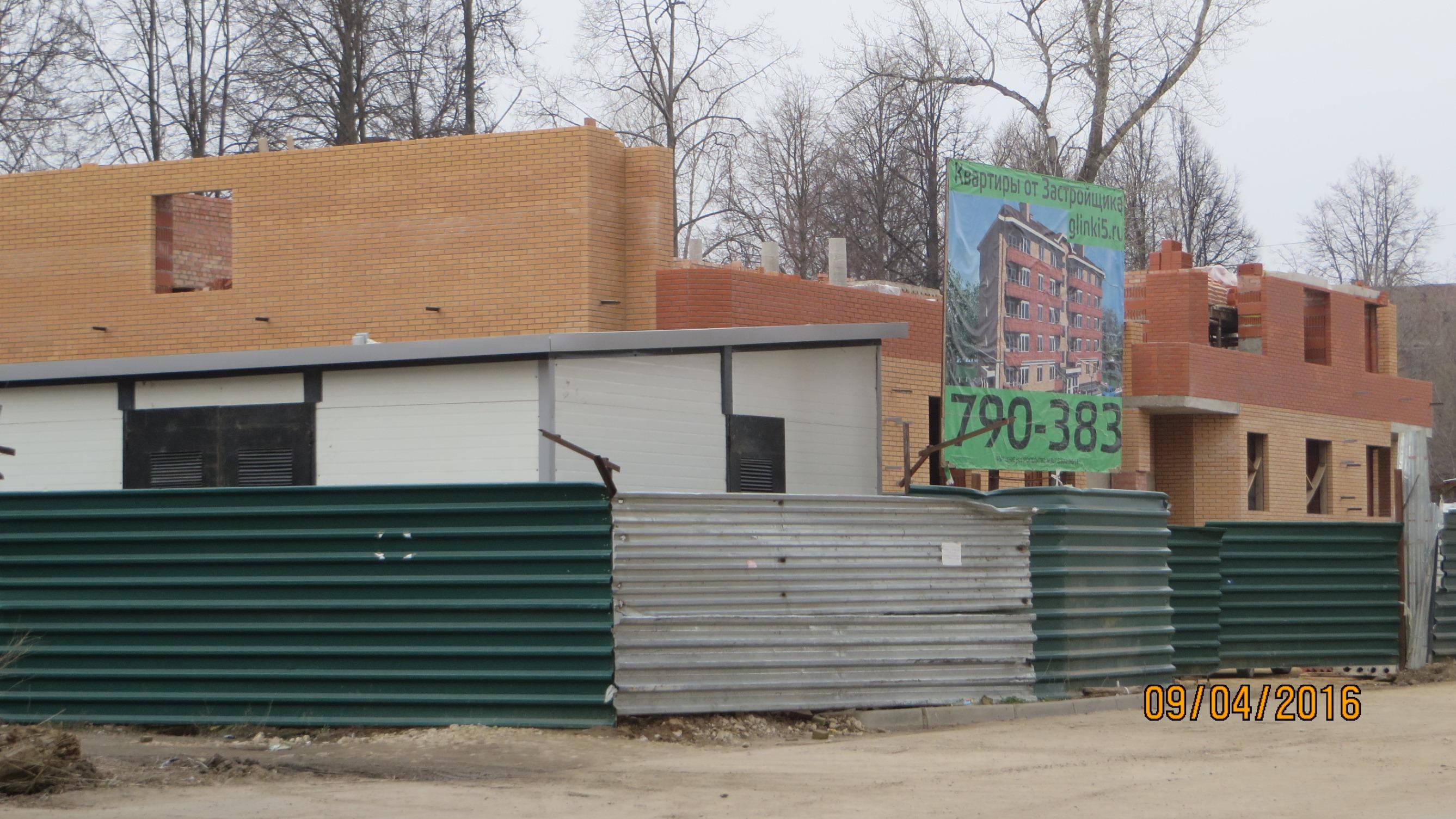 Фотографии дома по улице Глинки 5 г. Тула. ООО ИКС.