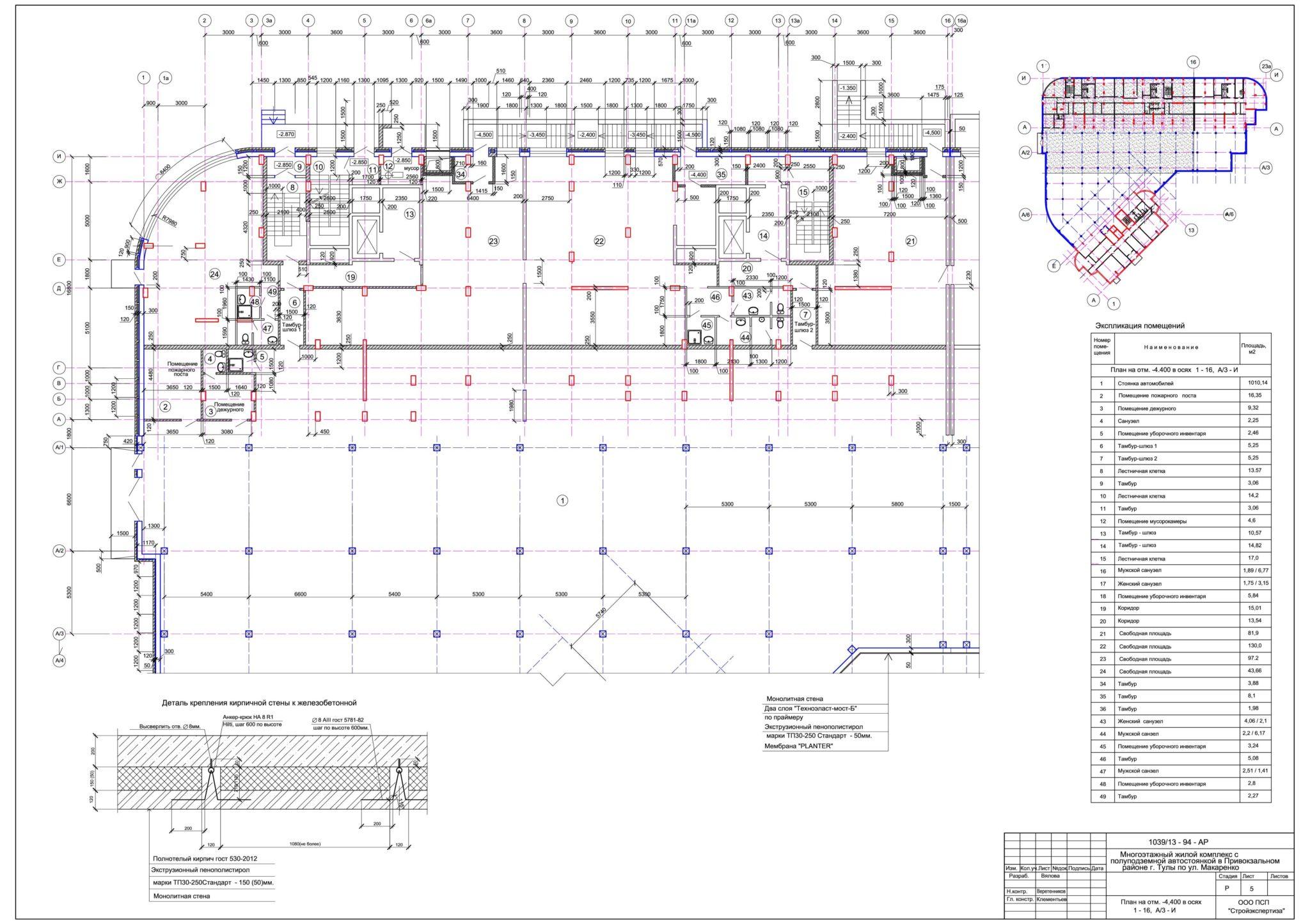 План нежилых помещений (ЦОКОЛЬ) 1-го этажа. Секция А,Б ЖК МАКАРЕНКО