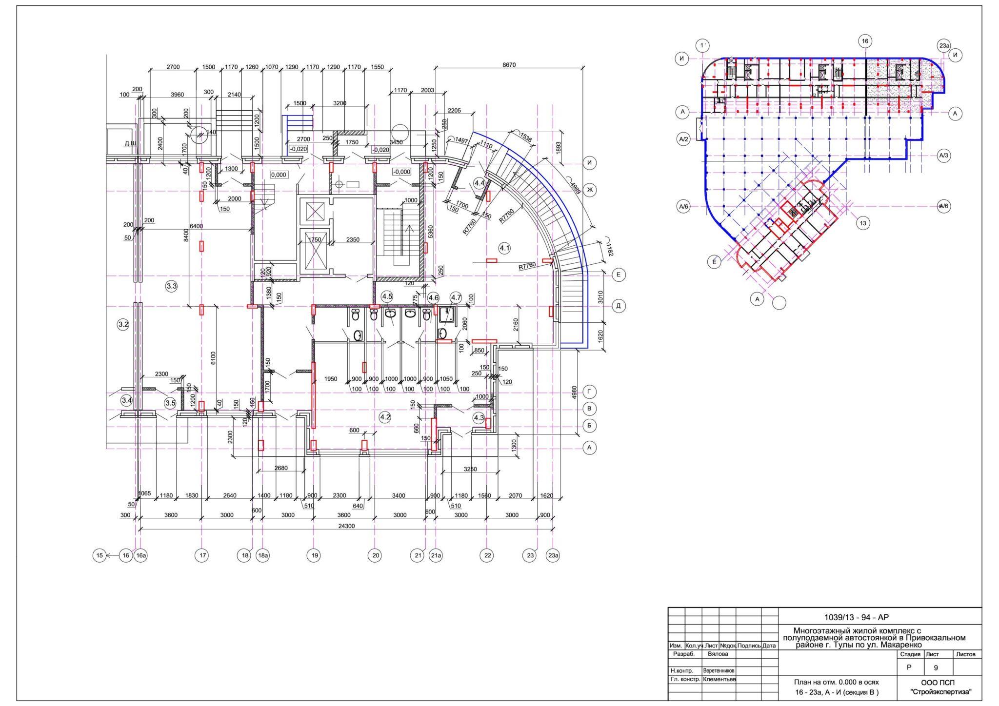План нежилых помещений 1-го этажа. Секция В ЖК МАКАРЕНКО