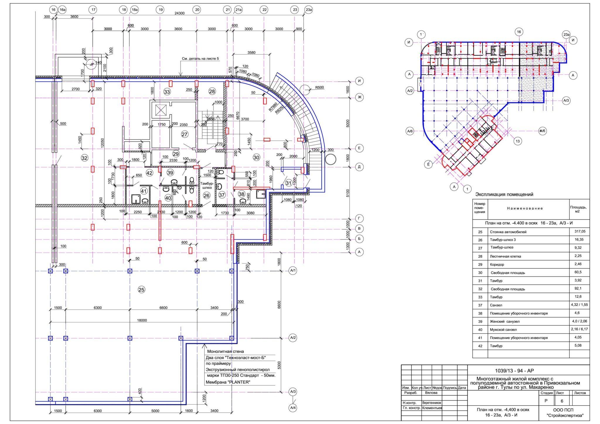 План нежилых помещений (ЦОКОЛЬ) 1-го этажа. Секция В ЖК МАКАРЕНКО
