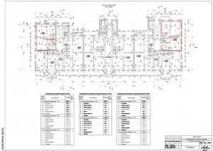 Планировка 3-го этажа ЖК ВИШНЕВЫЙ САД