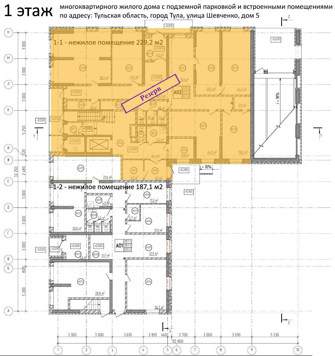 Планировка 1-го этажа ЖК АВРОРА-HOUSE по ул. Шевченко 5