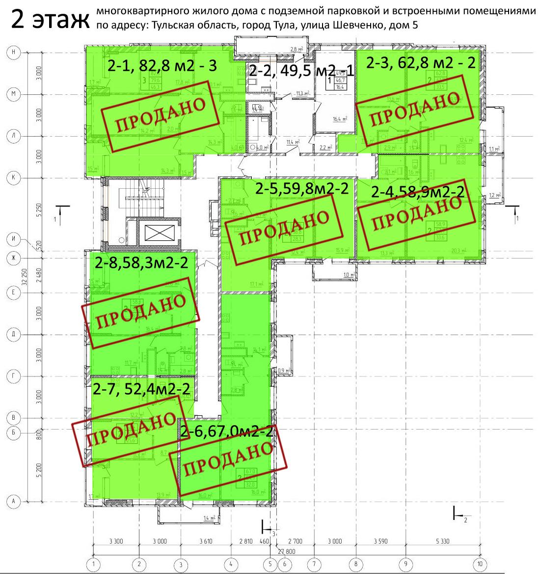 Планировка 2-го этажа ЖК АВРОРА-HOUSE по ул. Шевченко 5