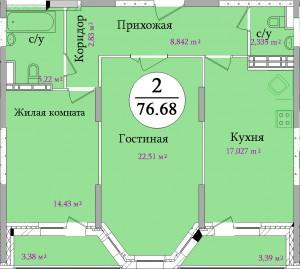 Планировка двухкомнатной квартиры площадью 76,68 м2 ЖК НА ПЕРВОМАЙСКОЙ по улице Первомайская в городе Туле