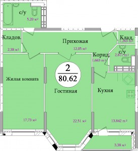 Планировка двухкомнатной квартиры площадью 80,62 м2 ЖК НА ПЕРВОМАЙСКОЙ по улице Первомайская в городе Туле