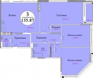 Планировка трехкомнатной квартиры площадью 135,87 м2 ЖК НА ПЕРВОМАЙСКОЙ по улице Первомайская в городе Туле