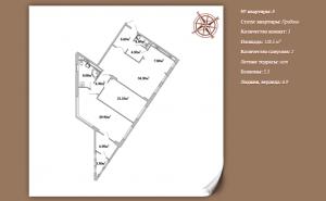 Планировка 3-х комнатной квартиры 128,50 м² ЖК АРИСТОКРАТ