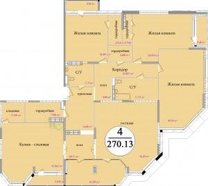 Планировка четырехкомнатной квартиры площадью 270,13 м2 ЖК НА ПЕРВОМАЙСКОЙ по улице Первомайская в городе Туле