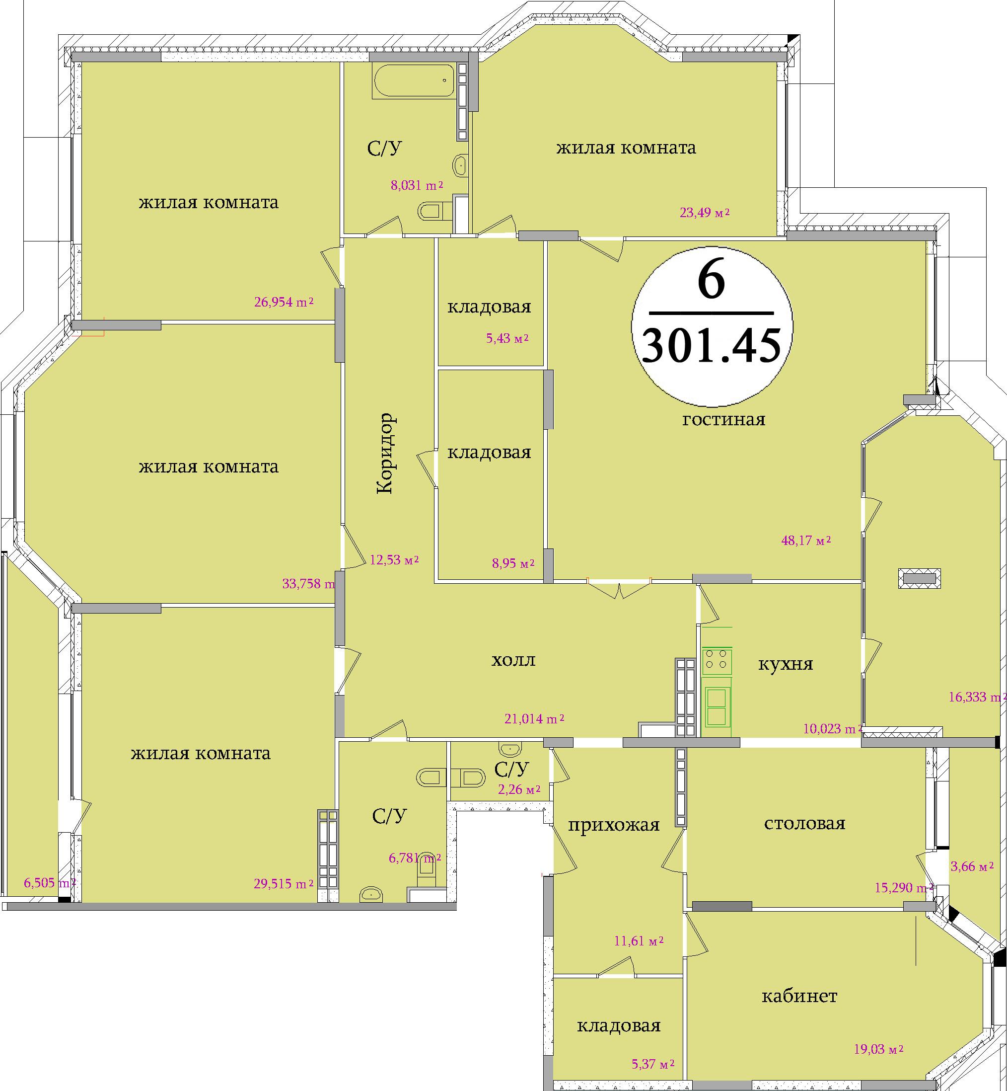 Планировка шестикомнатной квартиры площадью 301,45 м2 ЖК НА ПЕРВОМАЙСКОЙ по улице Первомайская в городе Туле