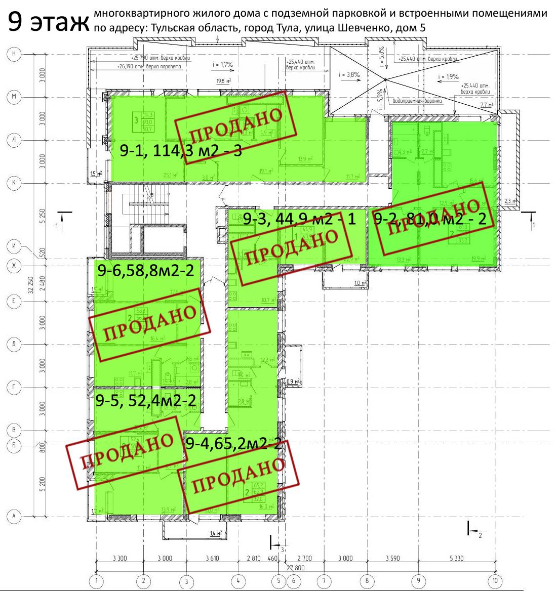 Планировка 9-го этажа ЖК АВРОРА-HOUSE по ул. Шевченко 5