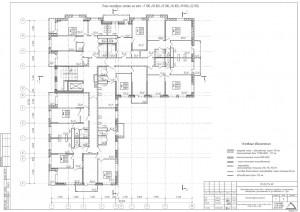 Планировка 3-го,4-го,5-го,6-го,7-го,8-го этажа ЖК АВРОРА-HOUSE по ул. Шевченко 5