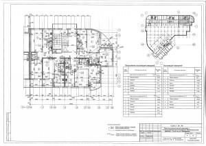 План 5 этажа секции В ЖК МАКАРЕНКО