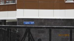 Фотографии дома по улице Фрунзе 27а г. Тулы. ООО Калугаглавснабстрой.ГК Ташир.