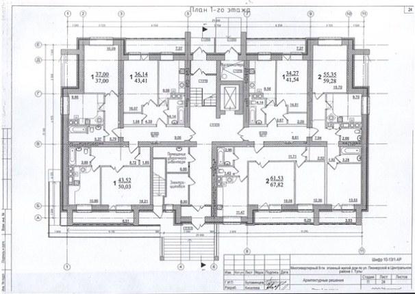 Планировка 1-го этажа жилого дома по ул. Пионерская 86 г. Тула