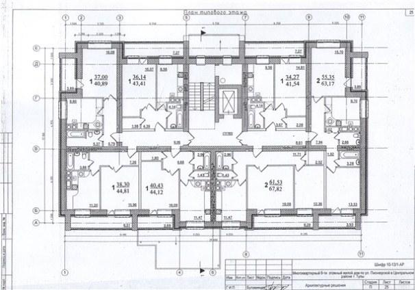 Планировка типового этажа жилого дома по ул. Пионерская 86 г. Тула