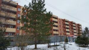 Фотографии жилого дома в пос.Ленинский, ул.Микрорайон 1 ООО КАПИТАЛСТРОЙИНВЕСТ